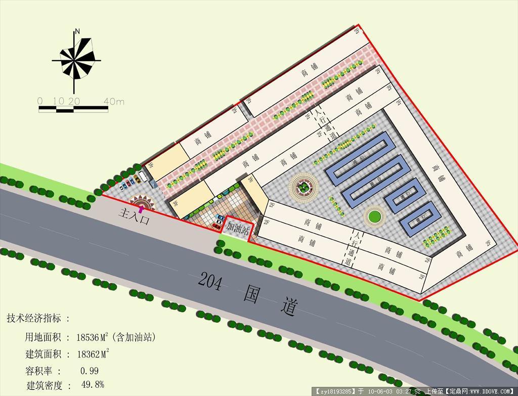 定鼎网 定鼎园林 园林方案设计 商业街区 某商业区规划平面图  序号