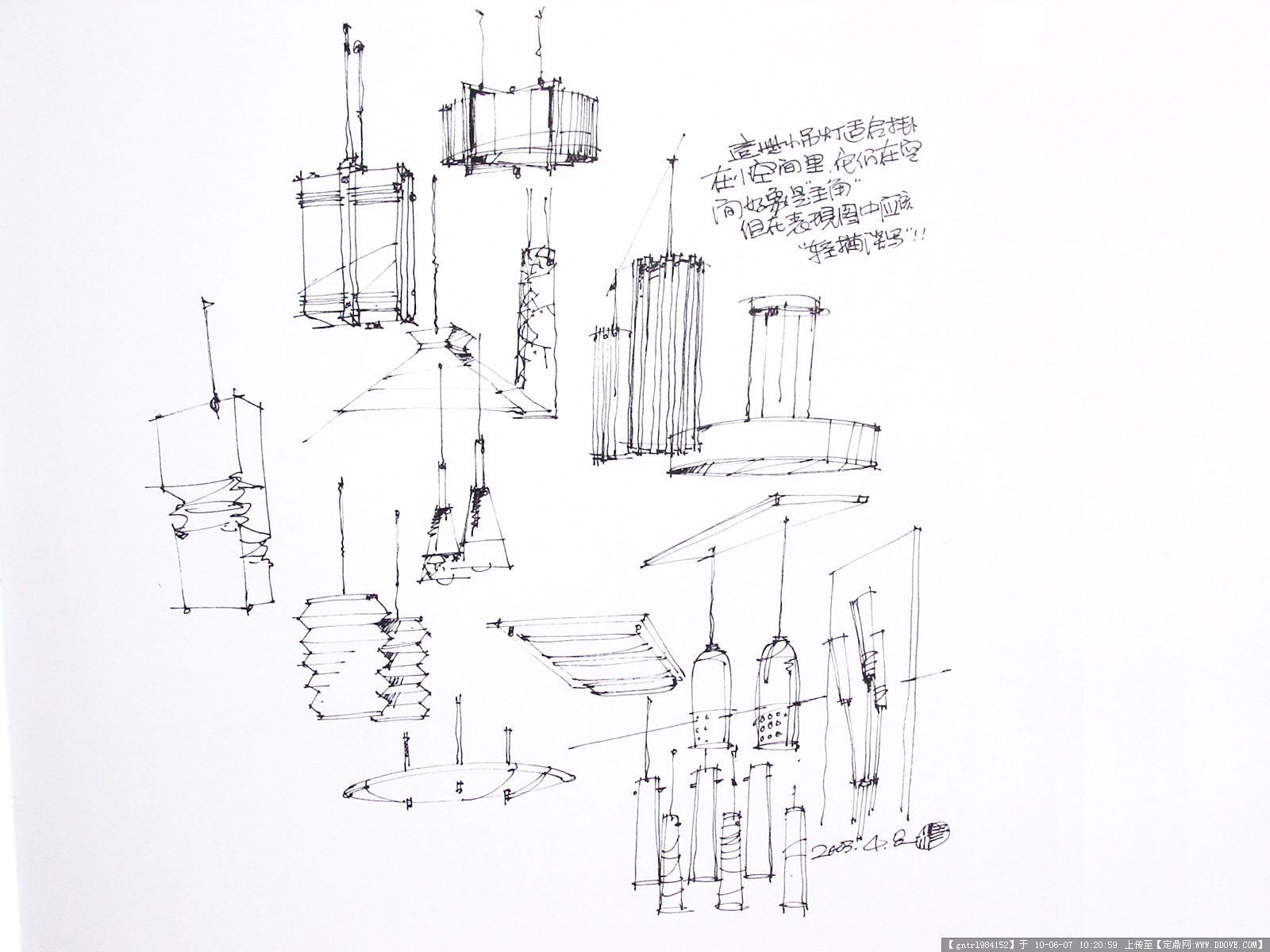 庐山室内手绘线稿 - 玉山论坛13