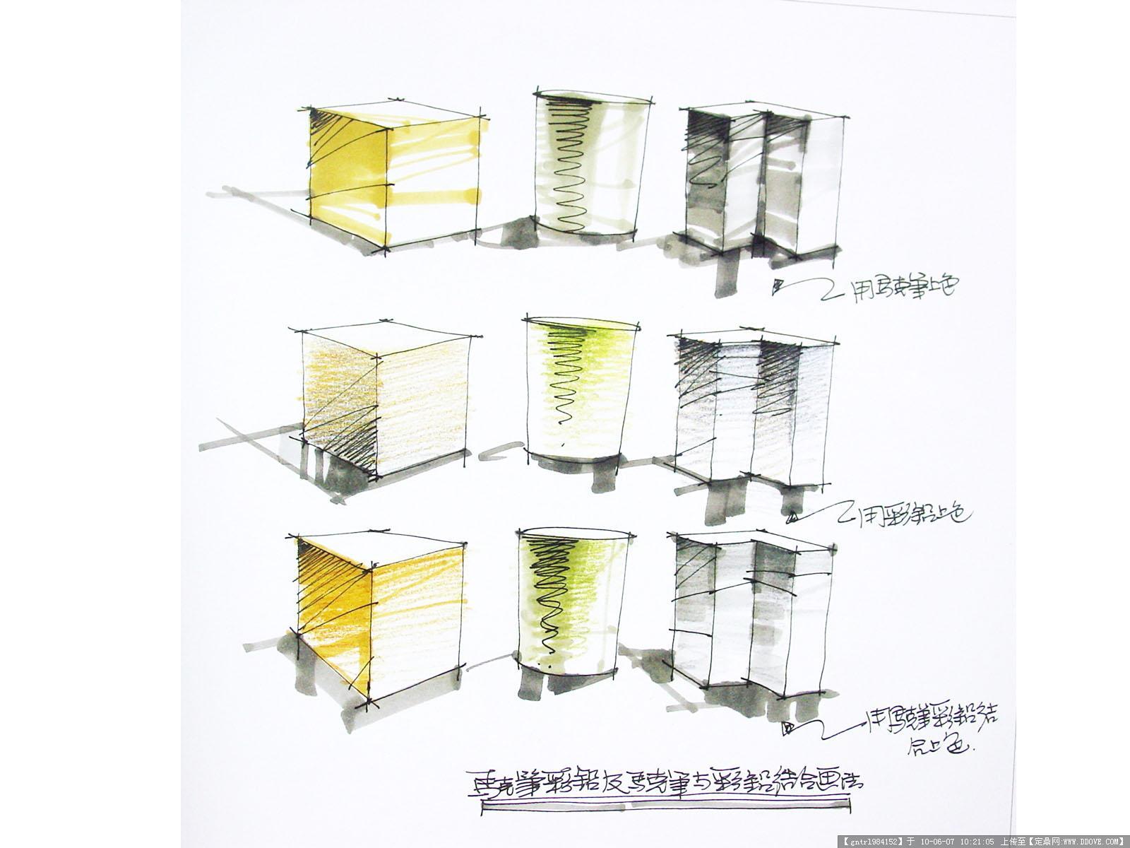 马克笔手绘室内作品_手绘|习作_第2页_观赏网