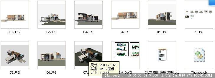 现代风格别墅cad平面图带效果图
