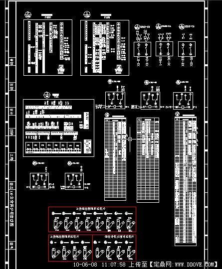110主变保护柜接线图