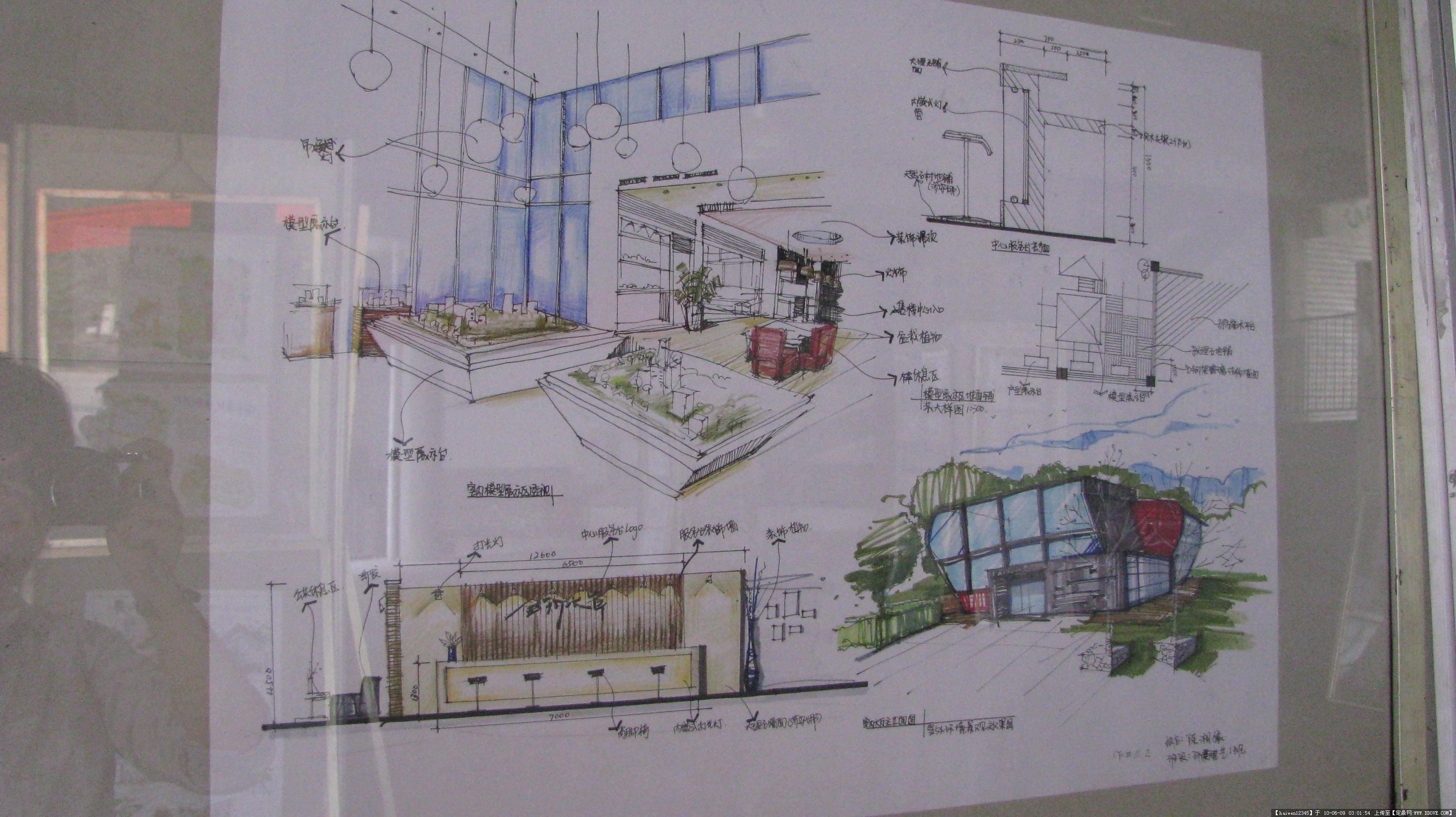 快题设计-休憩广场-超大图