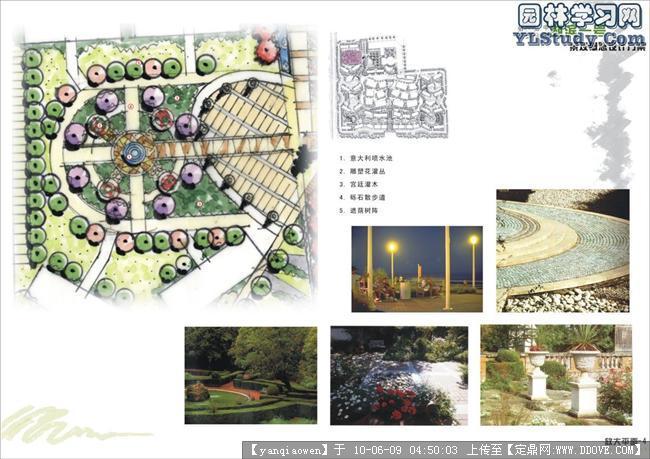 滨河景观手绘图