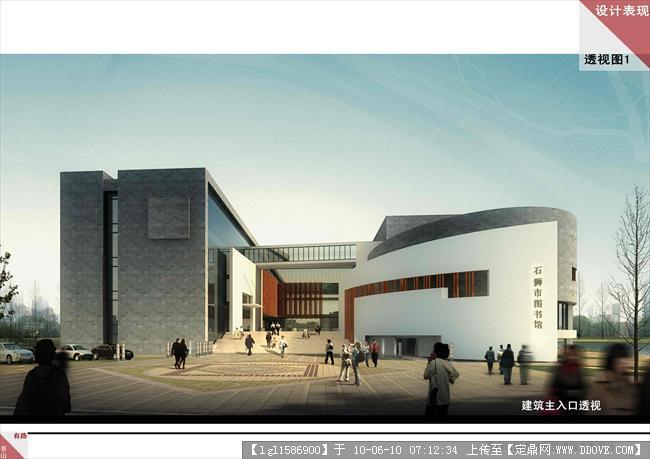 图书馆设计文本-07设计表现-透视图1.jpg