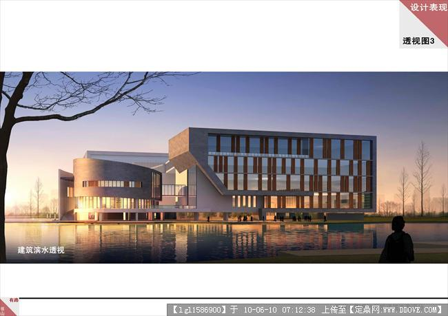 图书馆设计文本-09设计表现-透视图3.jpg