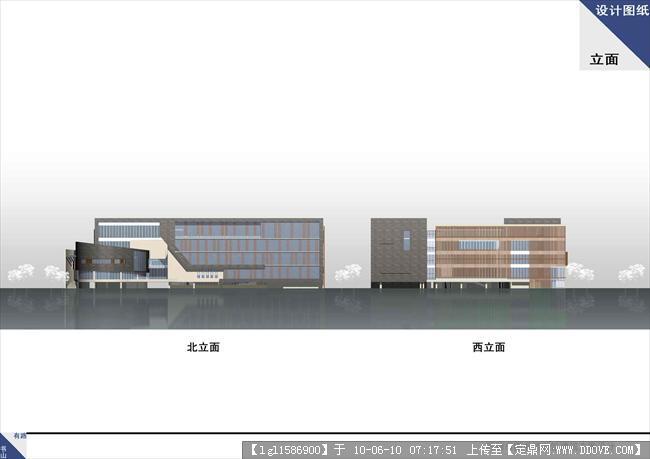 图书馆设计文本-33设计图纸-立面2.jpg