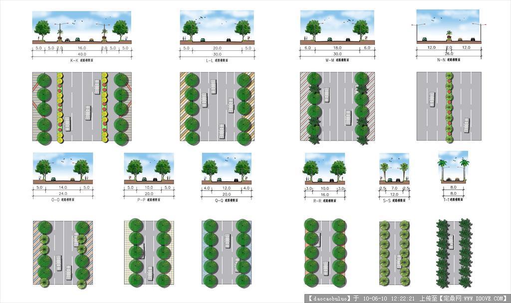 道路断面,平面设计