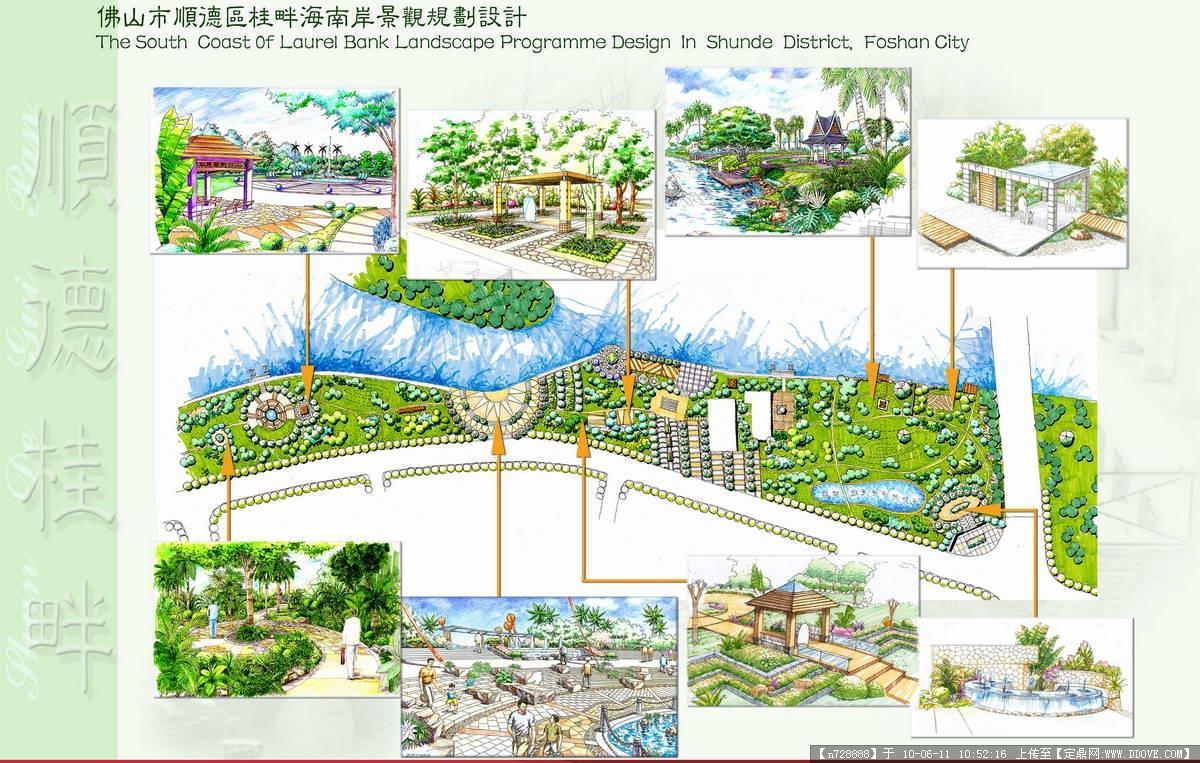 滨水景观规划设计-展板两张-大图