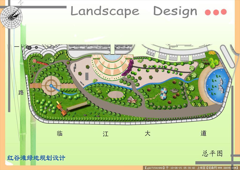 市政绿地景观设计psd图的下载地址,psd模版,园林效果