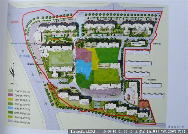 小区平面图一张的下载地址,园林方案设计,居住区,园林