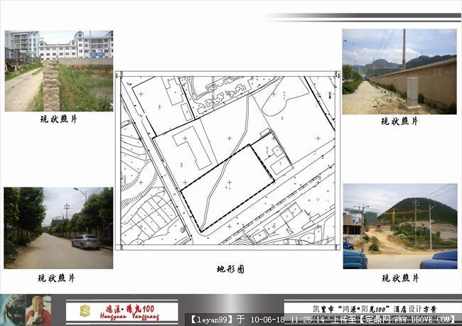 酒店设计方案全套文本的下载地址,建筑文本图册,宾馆
