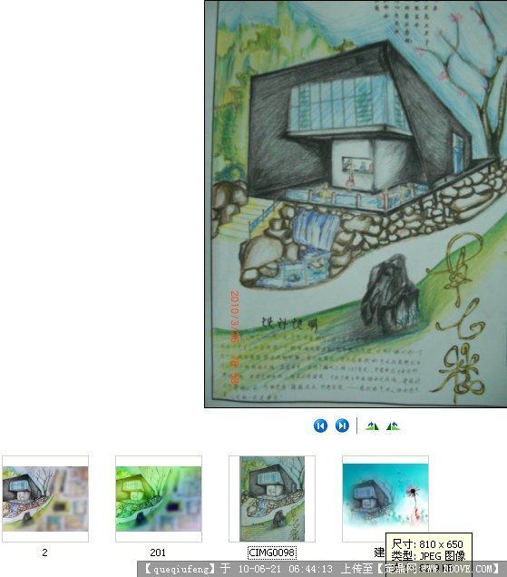 展览馆设计手绘效果图4张