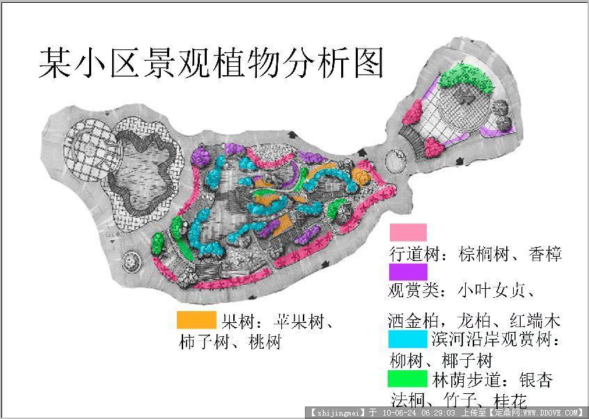 小区景观设计图片欣赏-某小区景观植物分析图.jpg