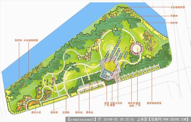 景观平面图-沿江休闲公园平面图.jpg 原始尺寸:2953 * 1897