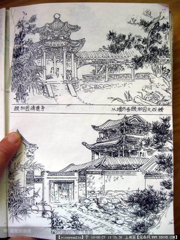 古典园林手绘效果图  (600x800); 苏州园林手绘图片免费下载; 四角