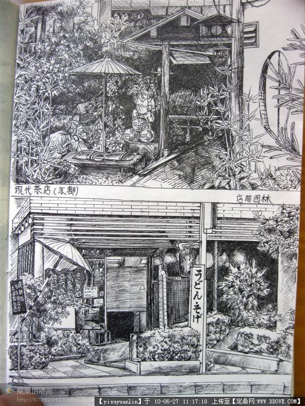 园; 手绘系列桌面壁纸手绘桌面壁纸 古风手绘桌面壁纸14; 园林景观