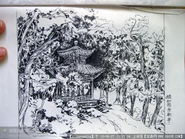 园林手绘习作