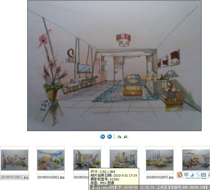 室内手绘小场景几张