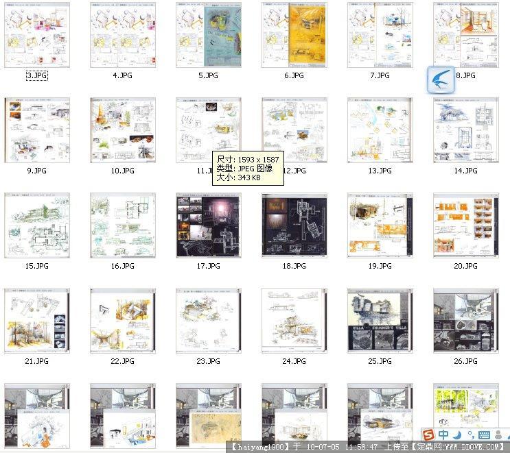 清华建筑学二年级学生作业-展板大图30张