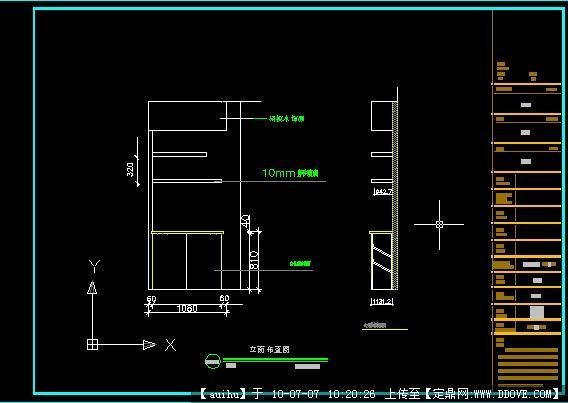 小户型全套 CAD图