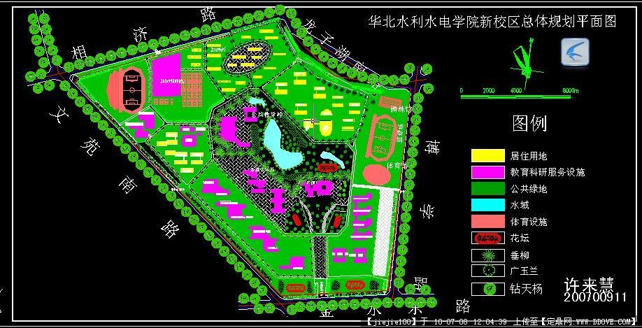 大学校园规划图