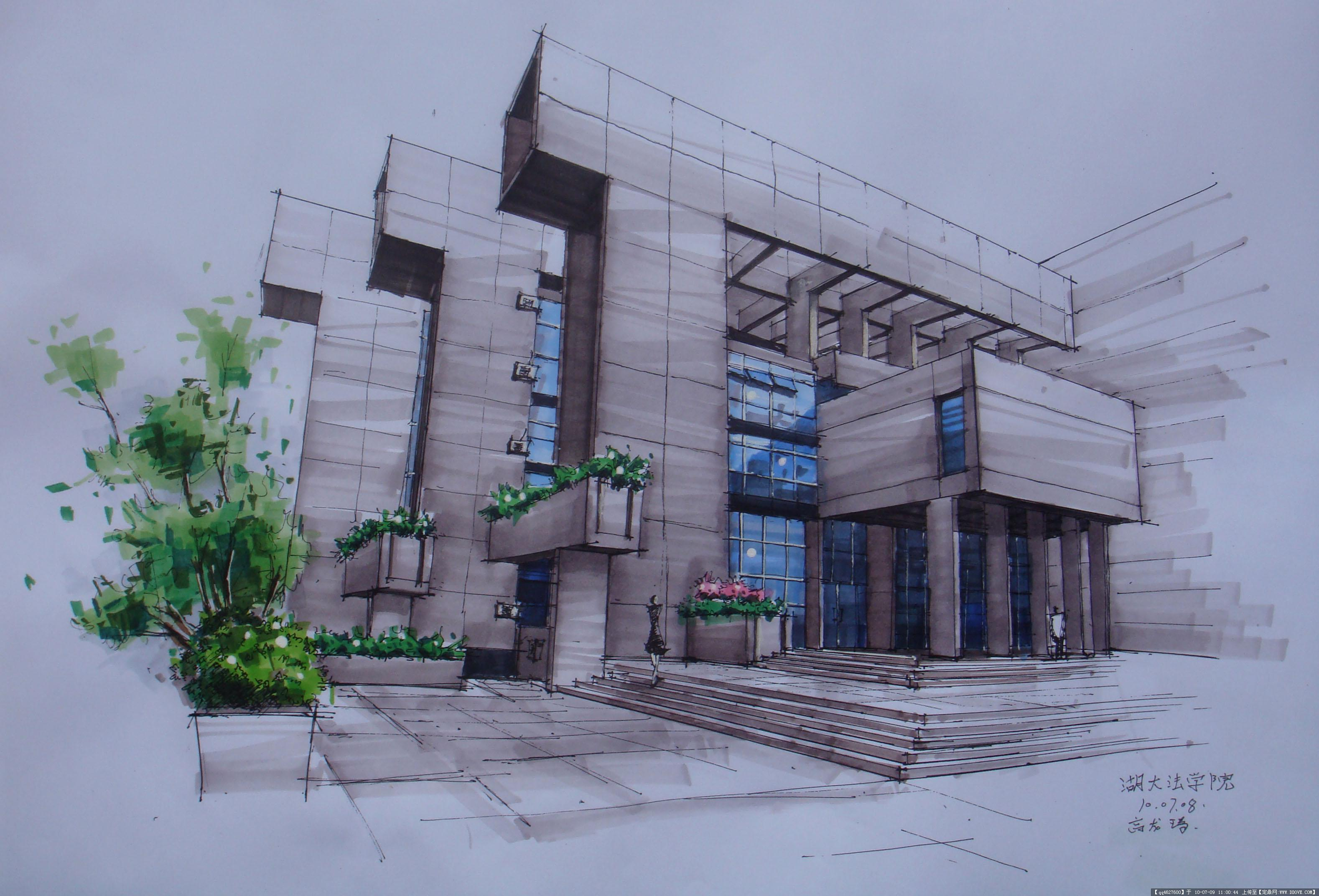 湖大建筑学院手绘效果图