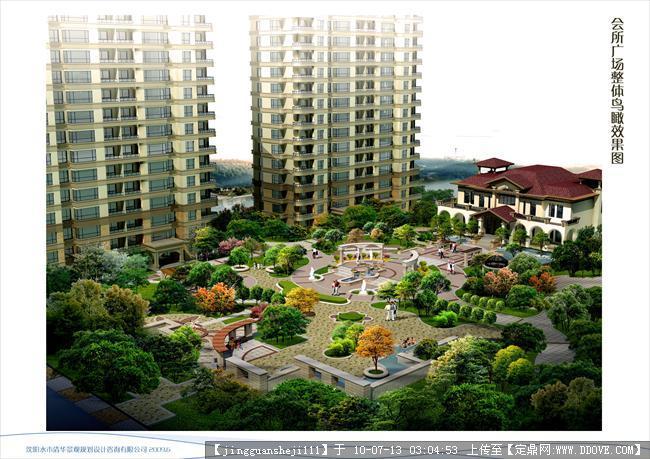 辽宁某小区景观设计-03会所广场整体鸟瞰效果.jpg