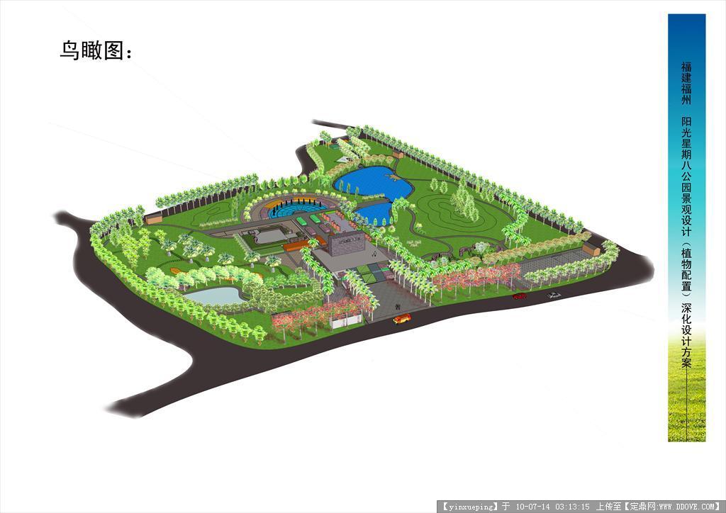 潮人空间单身公寓小区景观设计全套文本 公园设方案设计图纸 西方园林
