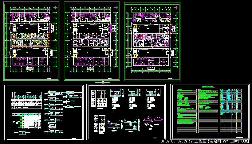 定鼎网 定鼎电气 工业建筑 工业厂房 某药厂电气设计图; 某药厂电气