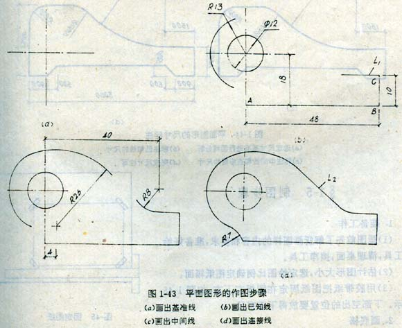 定鼎网 定鼎园林 园林专业论文 工程制图 园林工程平面图形的画法