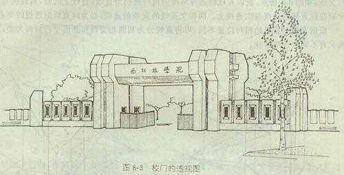 马克笔彩铅手绘建筑图 动手网
