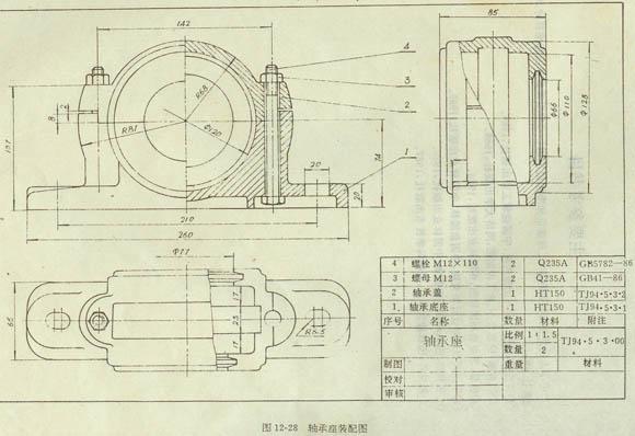 装配图一般只标注下列几种尺寸      (l)外形尺寸  表示机器或