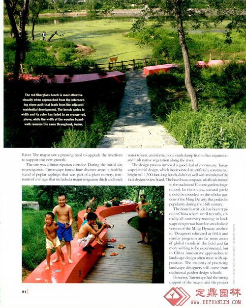 公园,由大面积铺装,中国传统的假山,一条步道以及整治过的沿汤河的