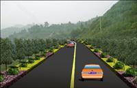 某公路绿化一至六公里段PSD效果图