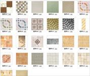 瓷砖3d贴图