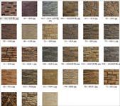 专业墙面石材,很适合做材质贴图
