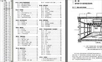 建筑室内装饰工程设计施工详细图集PDF电子书